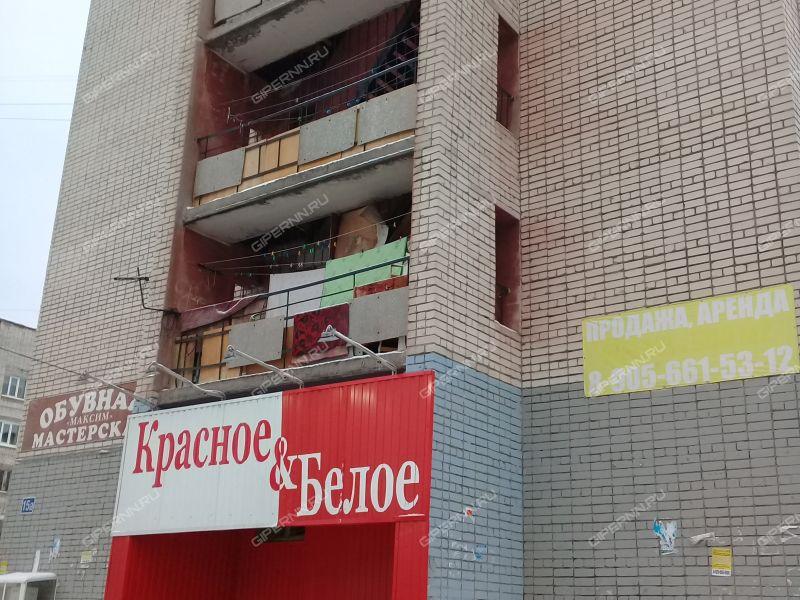 Молодёжная улица, 15а фото