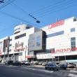Объявление о продаже торгового центра «Шоколад» появилось в интернете - лого