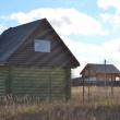 Дачная амнистия: как оформить дом в собственность