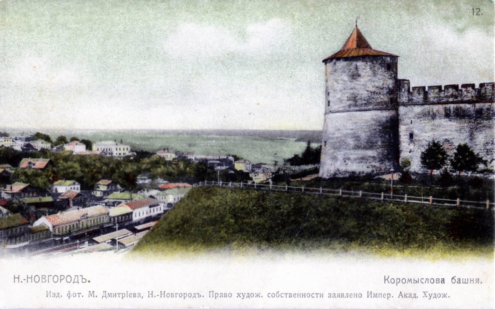 Городские легенды Нижнего Новгорода - Фото 2