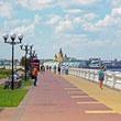 Суд может взыскать с городских властей 22 млн рублей за ремонт Нижне-Волжской набережной - лого