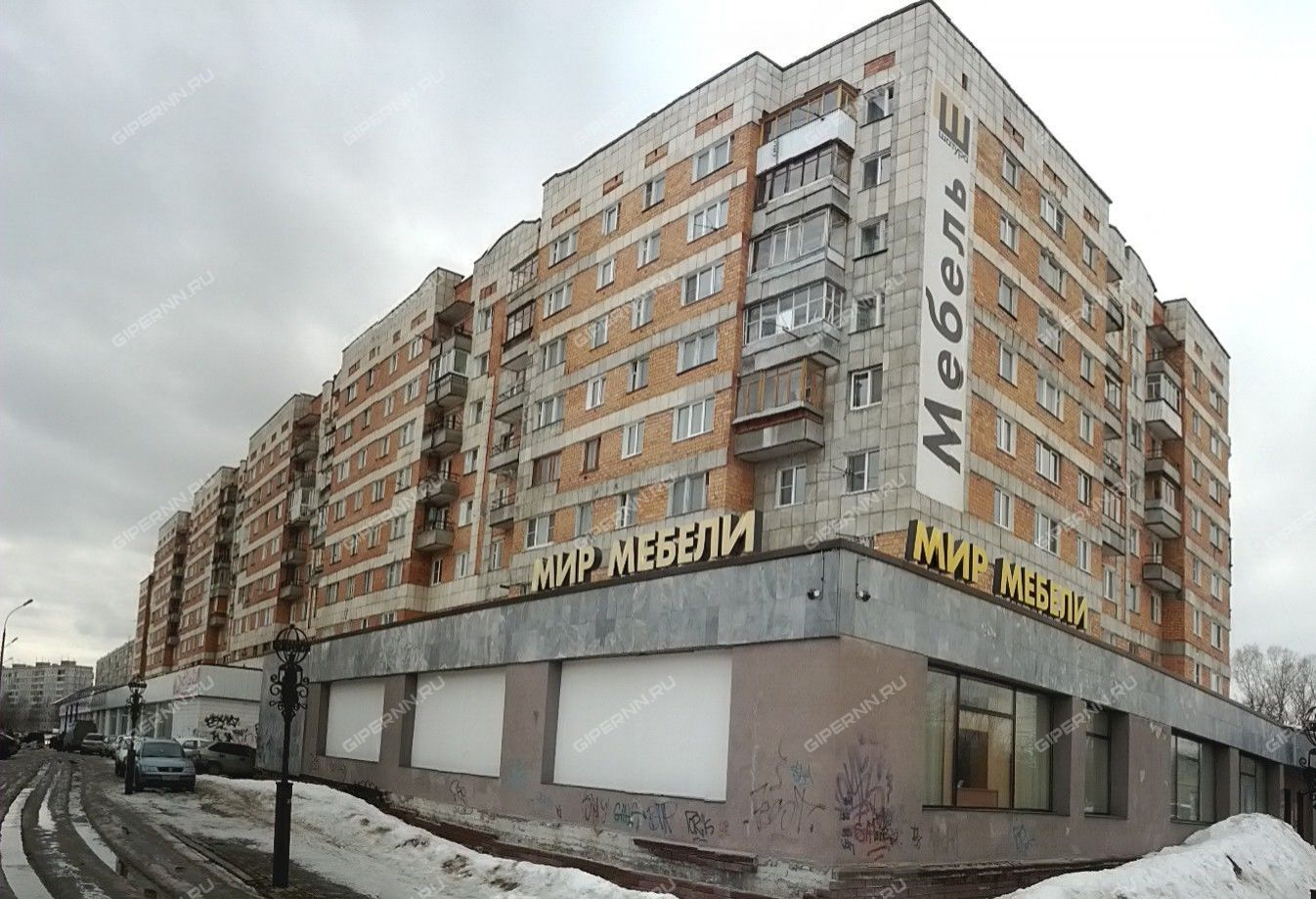 Поиск офисных помещений Красных Зорь улица сниму в аренду помещение москва