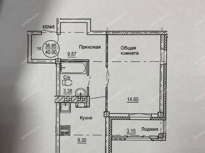 однокомнатная квартира на проспекте Капитана Рачкова дом 38 город Кстово