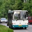 Новую транспортную систему представили в администрации города