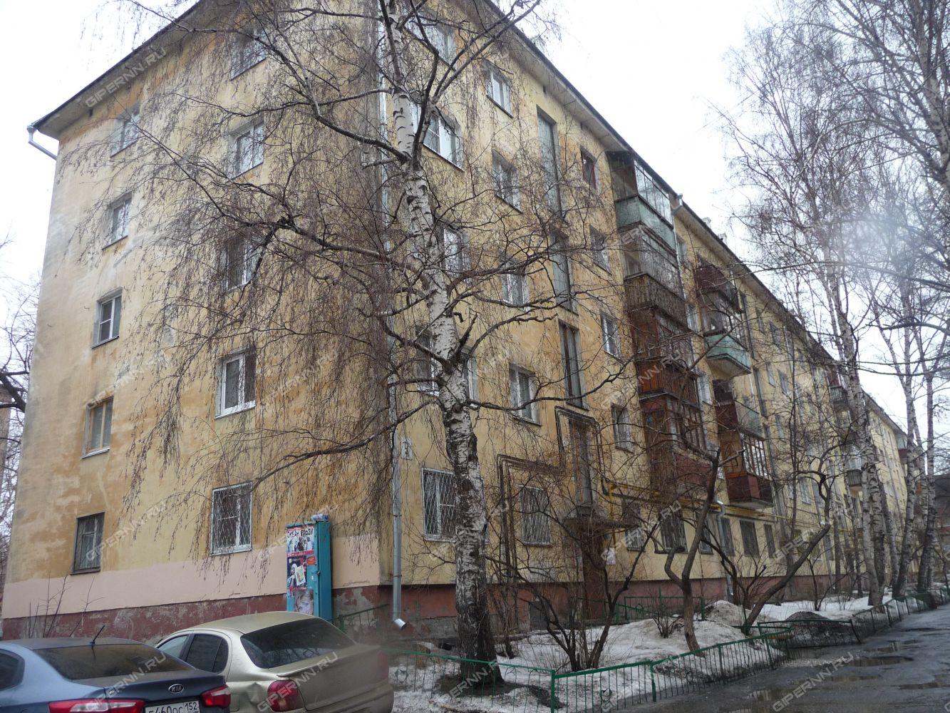 НОВАРХИТЕКТУРА, Великий Новгород - Архитектурное