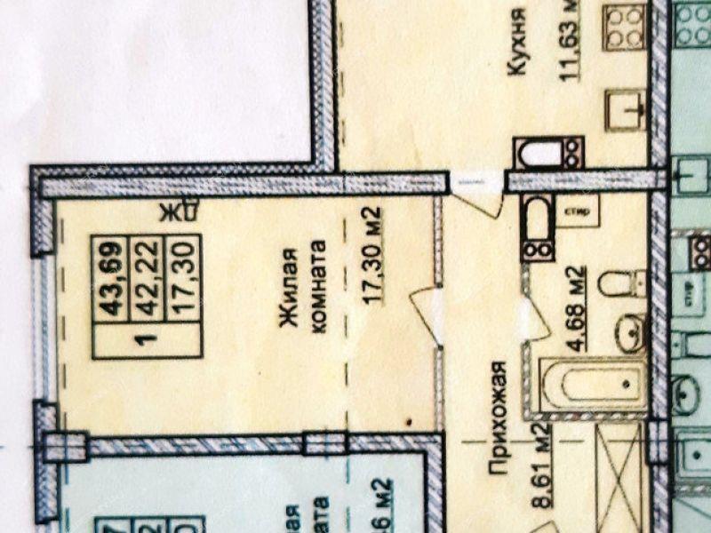 однокомнатная квартира на улице Карла Маркса дом 47