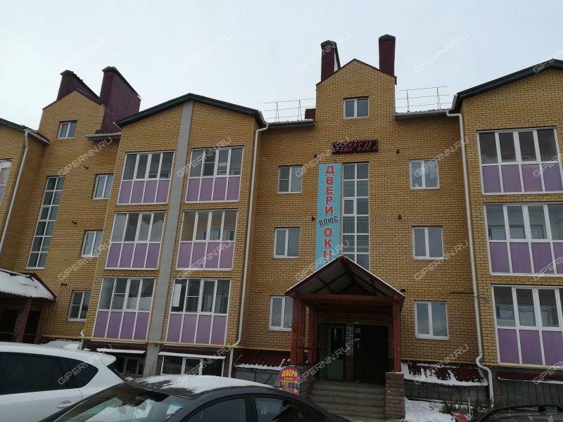 улица Володарского, 128 фото